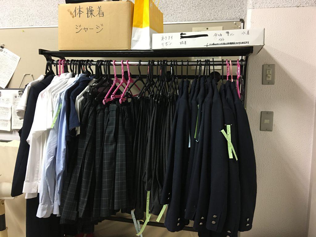 標準服リサイクル